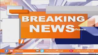 CM KCR To Meet Governor Narasimhan Today On Assembly Dissolution | iNews - INEWS