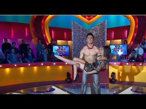 12 Corazones / Especial de Strippers (1/5) / Telemundo