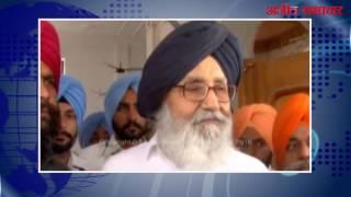 video : बठिंडा : पूर्व मुख्यमंत्री बादल ने हलका लंबी के दर्जनों गांवों का किया दौरा