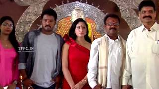 Bhadragiri Movie Opening   Mohan Krishna   Zahida Sam   TFPC - TFPC