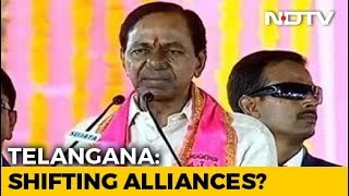 After Exit Polls, KCR's Party Scoffs At BJP Advances In Telangana - NDTV