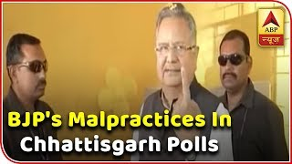 Congress moves EC over BJP's malpractices in Chhattisgarh polls - ABPNEWSTV