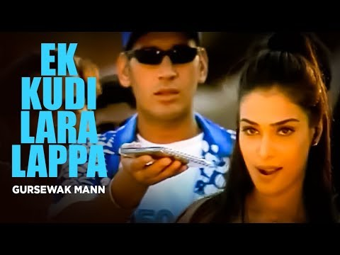 Ek Kudi Lara Lappa [Official Video] Gursewak Mann