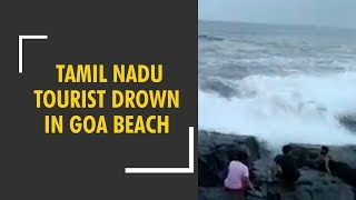 Tourists Drown In Goa While Clicking Selfies - ZEENEWS