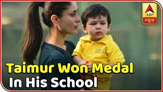INSIDE PICS : Taimur Ali Khan Wins His First Ever Medal In His School ! | ABP News - ABPNEWSTV