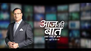 शोर कम ख़बर ज़्यादा | Watch India TV for non-stop news coverage throughout the day - INDIATV