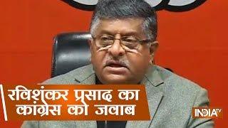 Union Minister Ravi Shankar Prasad hits out at Congress over fake EVM hacking - INDIATV