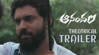 Aanandam Theatrical Trailer | Ganesh Raj | Vineeth Sreenivasan | Nivin Pauly | TFPC - TFPC