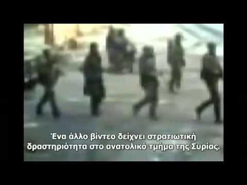 Ο συριακός στρατός ανακατέλαβε προάστια της Δαμασκού