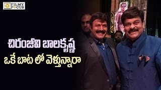 Chiranjeevi 150th Movie-Balakrishna 101 th Movie Stories are Same