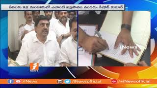 Nallari Kishore Kumar Reddy Takes Charge as AP Housing Corporation Chairman | iNews - INEWS