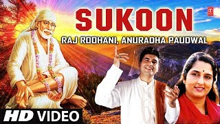 Sukoon I Sai Bhajan I ANURADHA PAUDWAL, RAJ ROOHANI I New Latest Full HD Video Song - TSERIESBHAKTI