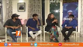W/O Ram Movie Team Funny Interview | Wife of Ram Interview | Manchu Lakshmi | Priyadarshi | iNews - INEWS