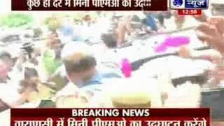 Amit Shah to inaugurate 'mini-PMO' in Varanasi - ITVNEWSINDIA