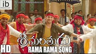 Mahesh Babu's Srimanthudu Rama Rama song - idlebrain.com - IDLEBRAINLIVE