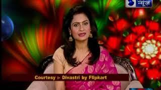 17 july 2018 का राशिफल, Aaj Ka Rashifal, 17 july 2018 Horoscope जानिए Guru Mantra में - ITVNEWSINDIA