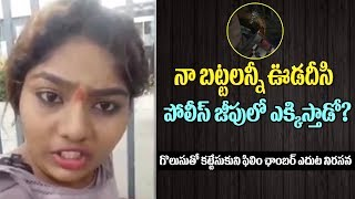 Junior Artist Sunitha Boya Protest At Film Chamber, Allegations on Bunny Vasu - IGTELUGU