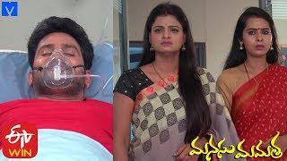 Manasu Mamata Serial Promo - 25th November 2019 - Manasu Mamata Telugu Serial - MALLEMALATV