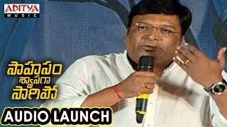 Kona Venkat Introduction Speech At Saahasam Swaasaga Saagipo Audio Launch - ADITYAMUSIC
