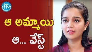 ఆ అమ్మాయి ఆ... వేస్ట్ - Actress Swathi Reddy || Dialogue With Prema || Celebration of Life - IDREAMMOVIES