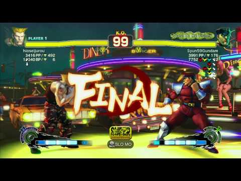 SSF4 AE: Hiko Seijurou (Guile) vs Shungoku Neurosis (Dictator) - Ranked Match (720p HD)