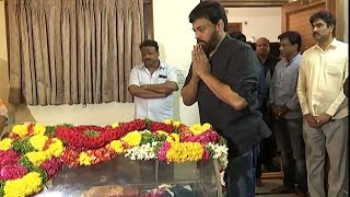 Celebrites Pays Tribute To Actor Rao Ramesh Mother | TFPC - TFPC
