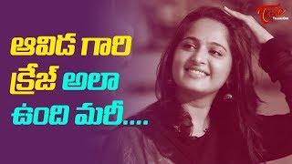 Baahubali Effect On Top Actress #FilmGossips - TELUGUONE