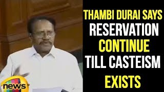 M Thambi Durai Says : Reservation Should Continue Till Casteism Exists | Lok Sabha | Mango News - MANGONEWS
