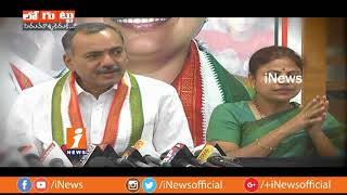 Gandra Vs Konda Couple For Congress Tickets in Jayashankar Bhupalpally | Loguttu | iNews - INEWS