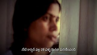 Latest Anti Smoking / Anti Tobacco Health Spots | TFPC - TFPC