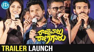 Raja Varu Rani Garu Movie Trailer Launch || Kiran Abbavaram || Rahasya Gorak || Ravi Kiran Kola - IDREAMMOVIES