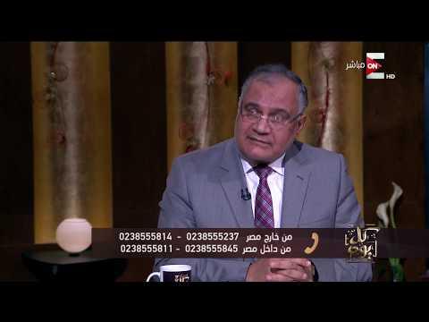 كل يوم - سعد الدين الهلالي لـ رجاء الجداوي ينفع تقولي للشيخ الشعراوي بحبك .. و رجاء ترد