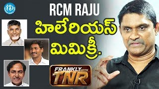 Dubbing Artist RCM Raju's Hilarious Mimicry || Frankly With TNR || Talking Movies With iDream - IDREAMMOVIES