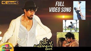 The Taste Of Millennial Love Music Video 4K | Madhu Ponnas | Bharath Kishore | Disha Pandey - MANGOMUSIC