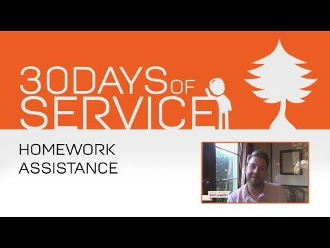 30 Days of Service by Brad Jamison: Day 9 - Homework Assistance