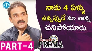Actor Sai Chand Exclusive Interview - Part #4 | Dialogue With Prema - IDREAMMOVIES
