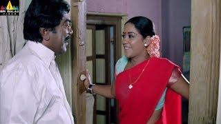 Mangatayaru Tiffin Center Movie Mumaith Khan with Jeeva | Telugu Movie Scenes | Sri Balaji Video - SRIBALAJIMOVIES