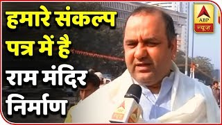 Ram Mandir: Mahesh Giri hopes for a way to build temple via parliament - ABPNEWSTV
