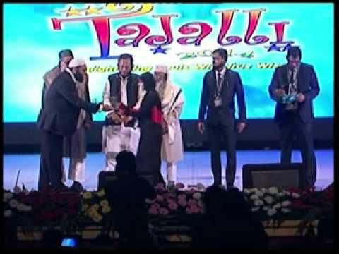 Tajalli 2014_Jibreel International School_Aariz Seemeen