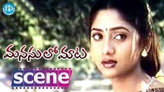Manasulo Maata Movie Scenes - Laila Tries To Impress Jagapathi Babu In Traditional Attire - IDREAMMOVIES