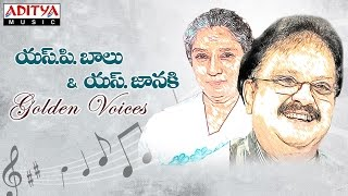 Golden Voices - S.P Balu & S.Janaki Telugu Hit Songs Jukebox Vol-1 - ADITYAMUSIC