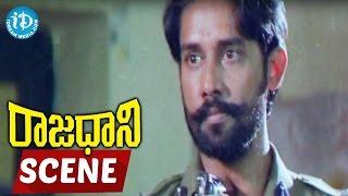 Rajadhani Movie Scenes - Mukka's Men Killing Srihari || Vinod Kumar || Yamuna - IDREAMMOVIES