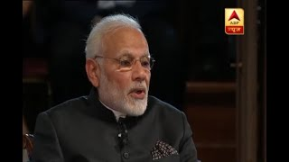 India knows how to teach lesson to those who run industry of exporting terror: PM Modi in - ABPNEWSTV