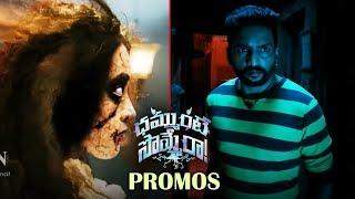 Dammunte Sommera Movie Back 2 Back Promos | Santhanam | Shanaya | TFPC - TFPC
