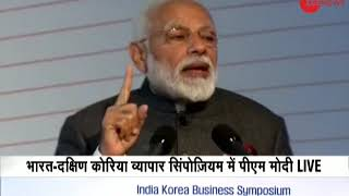 PM Modi addresses India-Republic of Korea Business Symposium - ZEENEWS