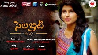Celebrity   Latest Telugu Short Film