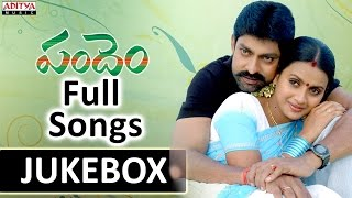 Pandem (పందెం) Telugu Movie Songs Jukebox || Jagapathi Babu, Kalyani - ADITYAMUSIC