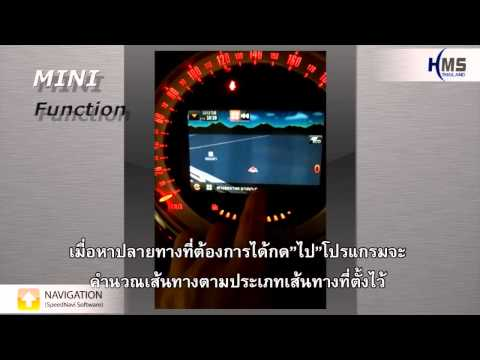 MINI Countryman/Cooper Navigation(Thai/Eng) by HMS thailand.avi