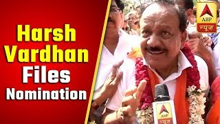 Harsh Vardhan files nomination in Delhi - ABPNEWSTV