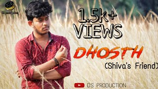 Dhosth New Telugu short film 2020// - YOUTUBE